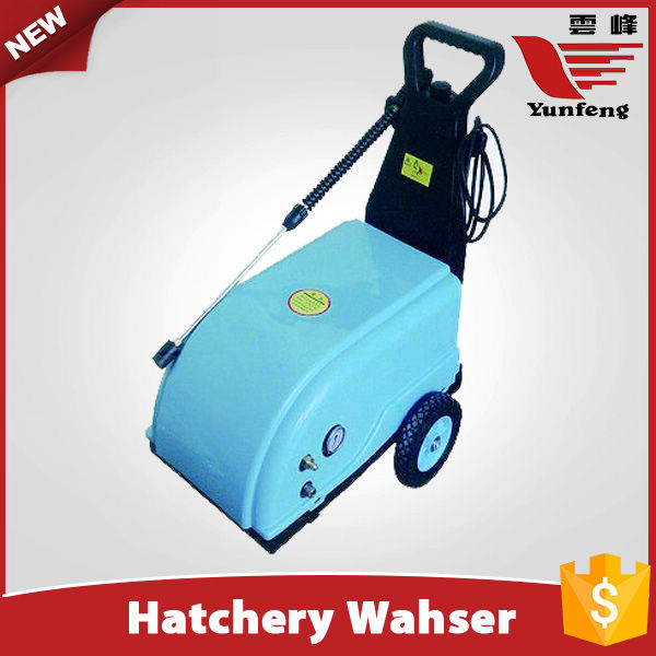 Hatchery Washer