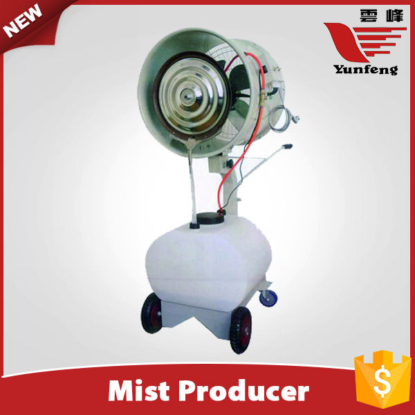 Movable Mist Producer
