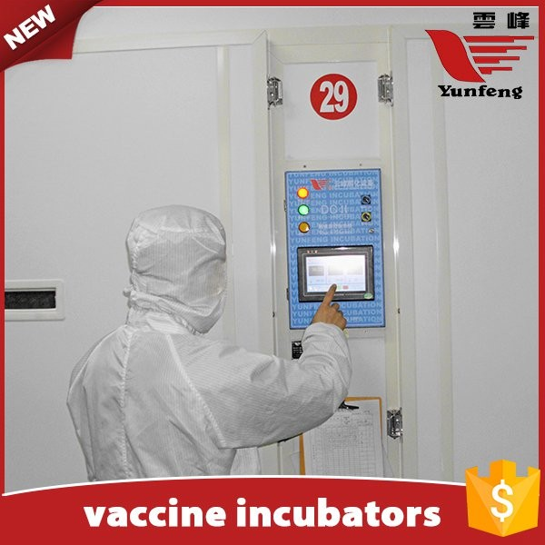 Yunfeng Vaccine Incubators